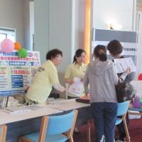 長崎医療共済乳がん触診モデル1