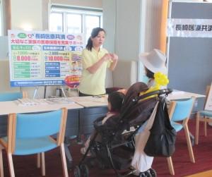 長崎医療共済乳がん触診モデル2