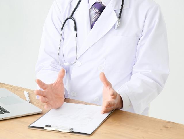 三大疾病 長崎医療共済