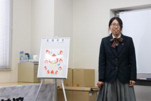 最優秀賞 尾崎華菜様表彰2